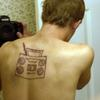 95630 - Tattoo Failure